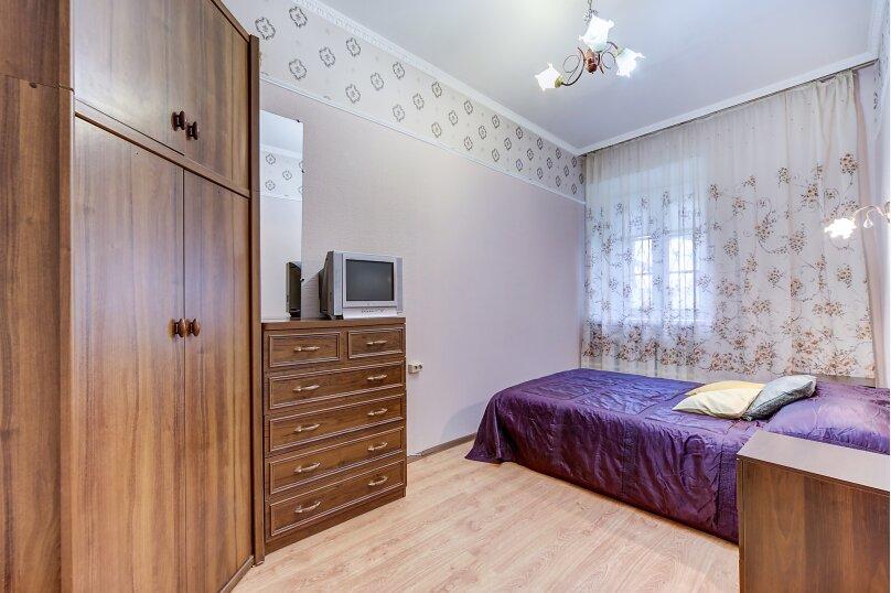 2-комн. квартира, 47 кв.м. на 4 человека, Мытнинская, 16, Санкт-Петербург - Фотография 4