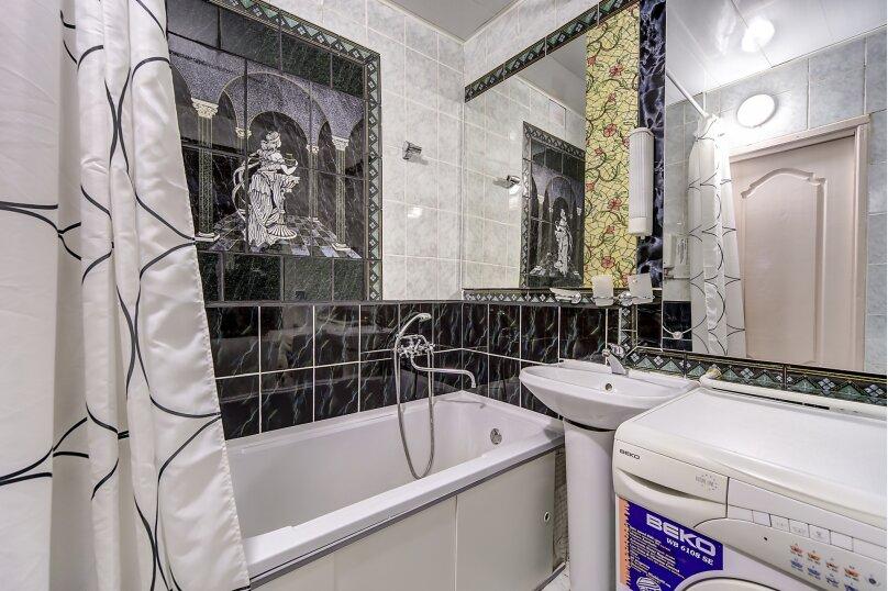 2-комн. квартира, 47 кв.м. на 4 человека, Мытнинская, 16, Санкт-Петербург - Фотография 7