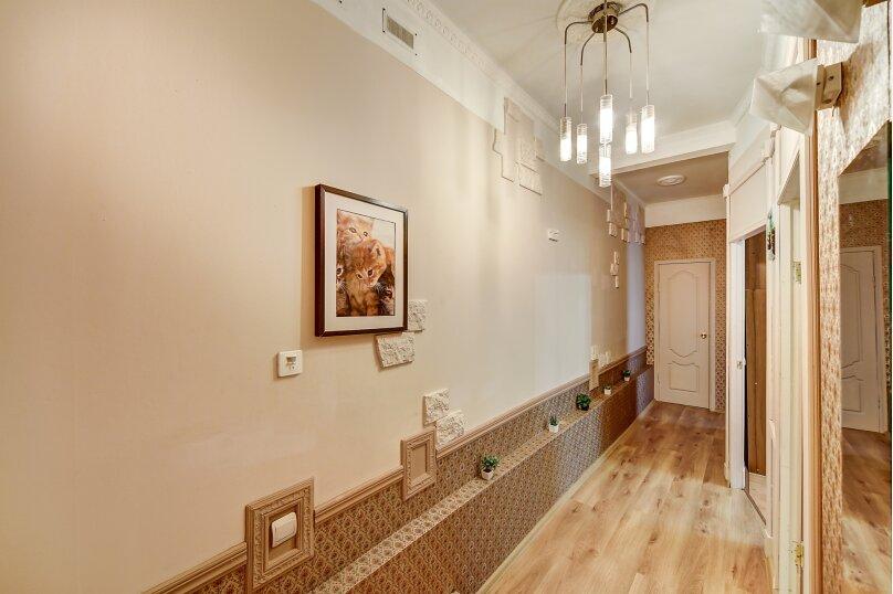2-комн. квартира, 47 кв.м. на 4 человека, Мытнинская, 16, Санкт-Петербург - Фотография 8