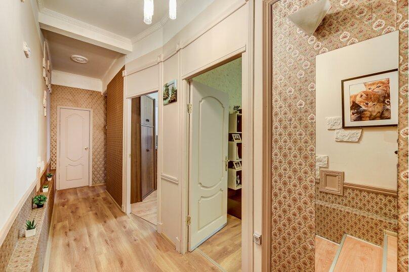 2-комн. квартира, 47 кв.м. на 4 человека, Мытнинская, 16, Санкт-Петербург - Фотография 9