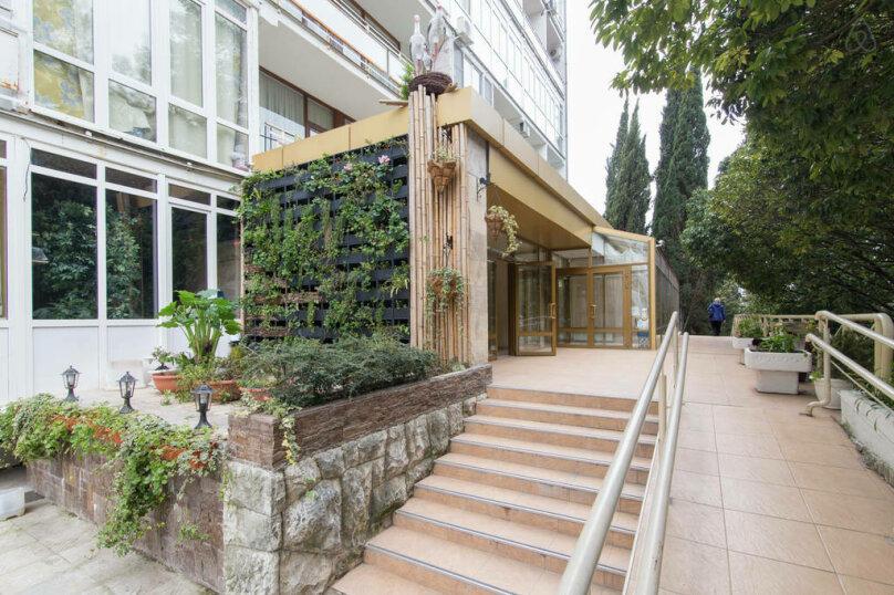 1-комн. квартира, 20 кв.м. на 3 человека, Курортный проспект, 75к1, Сочи - Фотография 2