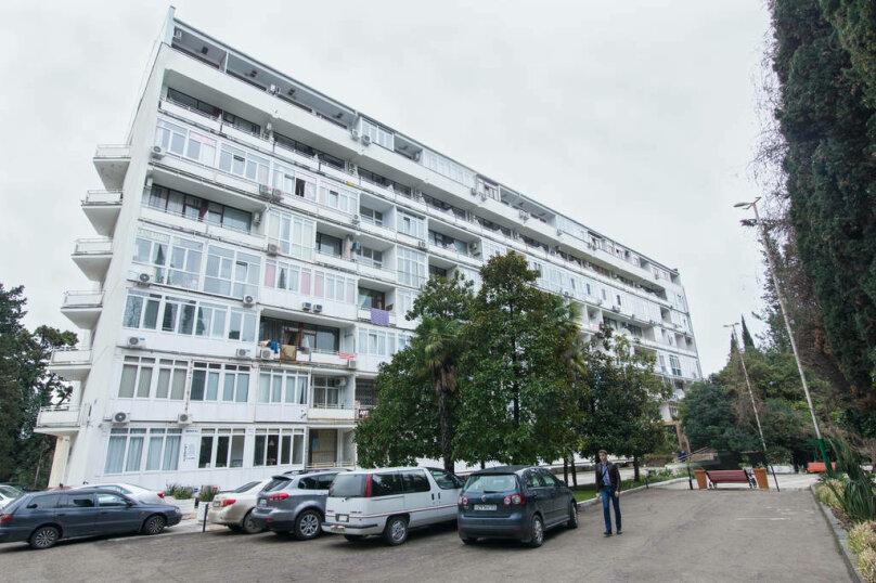 1-комн. квартира, 21 кв.м. на 3 человека, Курортный проспект, 75 к.1, Сочи - Фотография 2