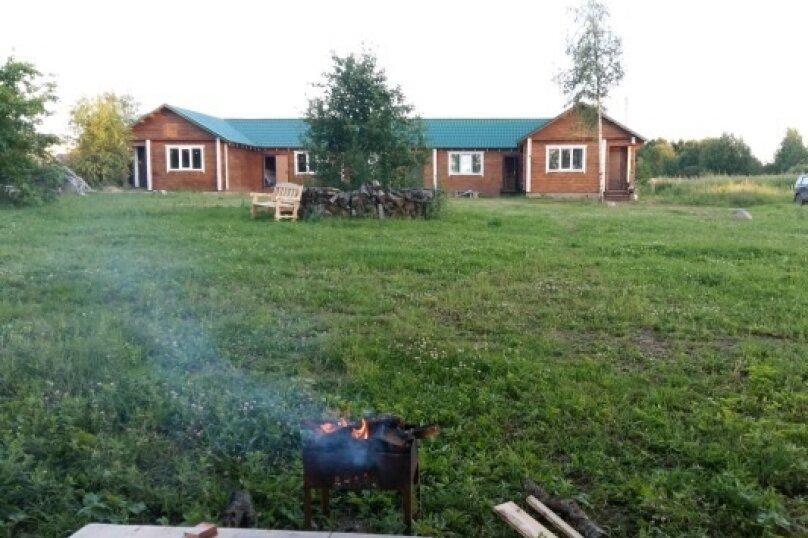 Дом на берегу чистейшего озера, 200 кв.м. на 10 человек, д. Куряево, 7, Осташков - Фотография 5