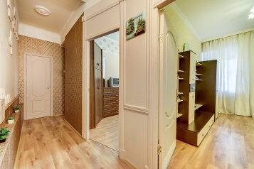 2-комн. квартира, 47 кв.м. на 4 человека, Мытнинская, 16, Санкт-Петербург - Фотография 1