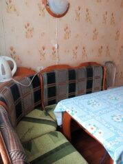 3-комн. квартира, 62 кв.м. на 8 человек, Олимпийская, Кировск - Фотография 3