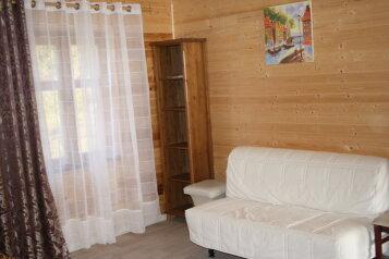 Отдых на Балтике,Куршская коса, 25 кв.м. на 4 человека, 1 спальня, Пограничная улица, 14А, Зеленоградск - Фотография 2