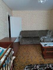 1-комн. квартира, 32 кв.м. на 3 человека, Олимпийская, 19, Кировск - Фотография 3