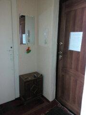 1-комн. квартира, 32 кв.м. на 3 человека, Олимпийская, 19, Кировск - Фотография 4