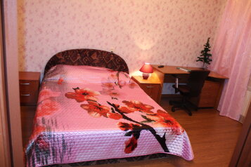 3-комн. квартира, 65 кв.м. на 6 человек, Олимпийская , Кировск - Фотография 1
