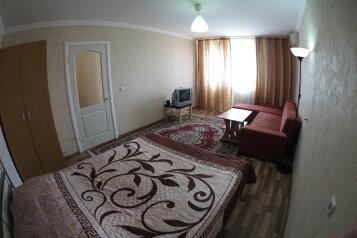 1-комн. квартира, 40 кв.м. на 4 человека, улица Монтажников, 5, Западный округ, Краснодар - Фотография 3