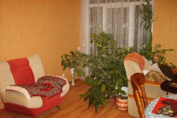 Дом, 160 кв.м. на 14 человек, 4 спальни, Луговая улица, 31, Переславль-Залесский - Фотография 3