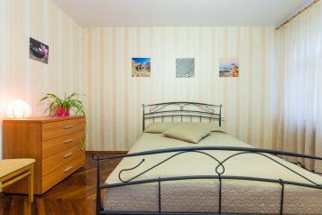 2-комн. квартира, 80 кв.м. на 7 человек, набережная канала Грибоедова, Санкт-Петербург - Фотография 1