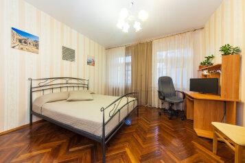2-комн. квартира, 80 кв.м. на 7 человек, набережная канала Грибоедова, Санкт-Петербург - Фотография 3