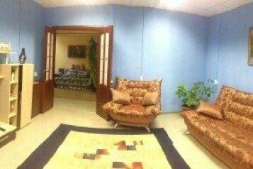 3-комн. квартира, 82 кв.м. на 8 человек, улица Горького, 51, Центральный округ, Курск - Фотография 1