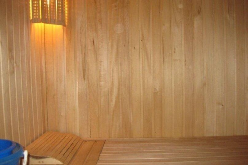 Дом, 50 кв.м. на 6 человек, новая, 3 , Новомосковск - Фотография 5