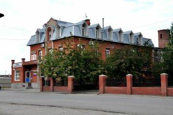 Гостиница, Привокзальная улица, 9 на 24 номера - Фотография 4