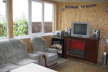 Дом, 100 кв.м. на 6 человек, Новая улица, 3Б, Новомосковск - Фотография 3