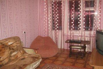 1-комн. квартира, 36 кв.м. на 4 человека, улица Грибоедова, 15, Геленджик - Фотография 1