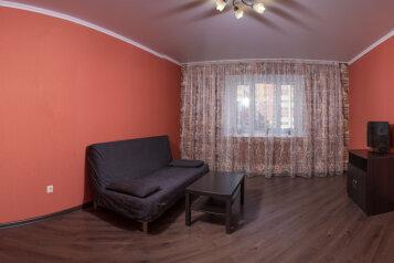 2-комн. квартира, 71 кв.м. на 6 человек, Ягодинская улица, Казань - Фотография 3