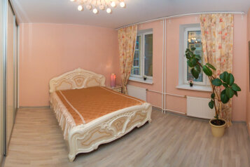 1-комн. квартира, 41 кв.м. на 4 человека, улица Нигматуллина, Казань - Фотография 3