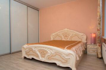 1-комн. квартира, 41 кв.м. на 4 человека, улица Нигматуллина, Казань - Фотография 4