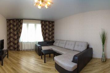 2-комн. квартира, 70 кв.м. на 4 человека, улица Сибгата Хакима, Казань - Фотография 2