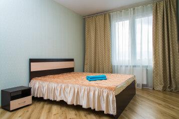 2-комн. квартира, 70 кв.м. на 4 человека, улица Сибгата Хакима, Казань - Фотография 3