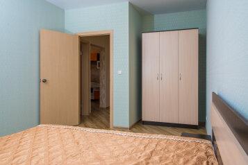 2-комн. квартира, 70 кв.м. на 4 человека, улица Сибгата Хакима, Казань - Фотография 4