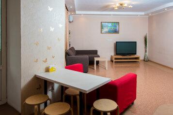 3-комн. квартира, 100 кв.м. на 6 человек, Чистопольская улица, Казань - Фотография 4