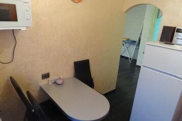 1-комн. квартира, 32 кв.м. на 4 человека, Стратилатовская улица, Великий Новгород - Фотография 4