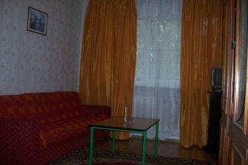 1-комн. квартира, 32 кв.м. на 3 человека, Мукомольный переулок, 4А, Ярославль - Фотография 2