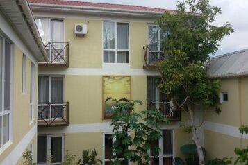 Гостевой дом , улица Федько, 55 на 12 номеров - Фотография 2