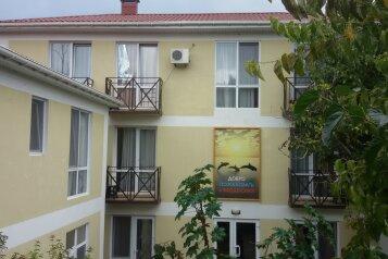 Гостевой дом , улица Федько, 55 на 12 номеров - Фотография 3