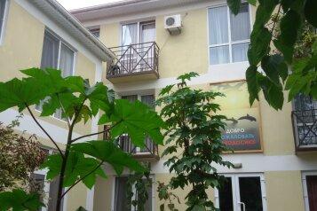 """Гостевой дом """"Русалка"""", улица Федько, 55 на 12 комнат - Фотография 1"""