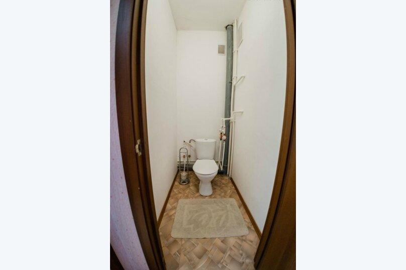 1-комн. квартира, 35 кв.м. на 3 человека, Иртышская набережная, 12, Омск - Фотография 7