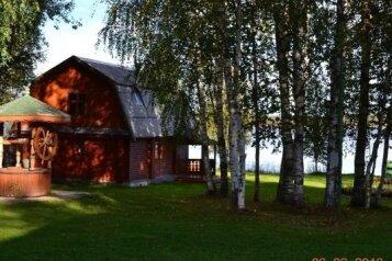 Дом на берегу озера, 160 кв.м. на 12 человек, Тормосово-Комарно, Удомля - Фотография 4