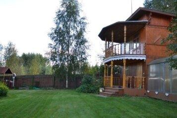 Дом на берегу озера, 160 кв.м. на 12 человек, Тормосово-Комарно, Удомля - Фотография 1