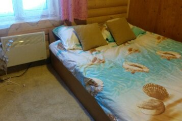 Дом для отпуска  на 13 человек, 5 спален, Сигнаволокская, Пряжа - Фотография 2