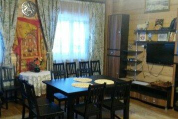 Дом для отпуска  на 13 человек, 5 спален, Сигнаволокская, Пряжа - Фотография 3