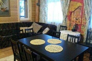 Дом для отпуска  на 13 человек, 5 спален, Сигнаволокская, Пряжа - Фотография 4