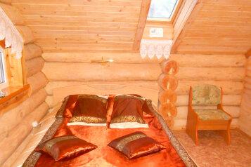 Дом для отпуска, 200 кв.м. на 17 человек, 6 спален, Сигнаволокская, Пряжа - Фотография 4
