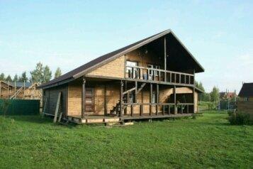Дом на природе, 280 кв.м. на 12 человек, 4 спальни, д. Сужа, Калязин - Фотография 2