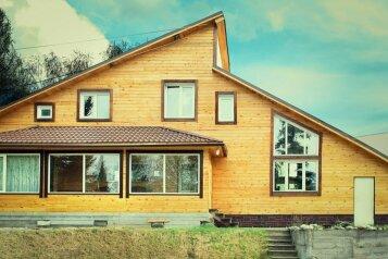 Дом, 160 кв.м. на 10 человек, 3 спальни, Весенняя улица, Шерегеш - Фотография 1