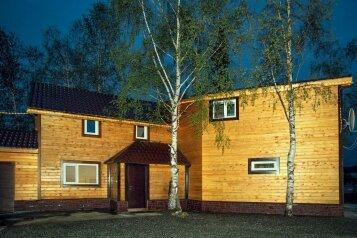 Дом, 160 кв.м. на 10 человек, 3 спальни, Весенняя улица, Шерегеш - Фотография 2