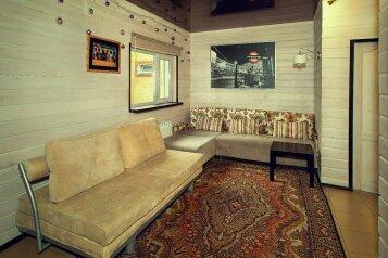 Дом, 160 кв.м. на 10 человек, 3 спальни, Весенняя улица, Шерегеш - Фотография 3