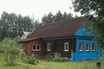 Дом на Рыбинке, 45 кв.м. на 6 человек, 1 спальня, д. Противье, ул. Рыбацкая , 1, Весьегонск - Фотография 1