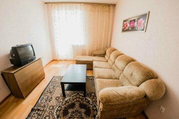1-комн. квартира, 35 кв.м. на 3 человека, Иртышская набережная, Омск - Фотография 1