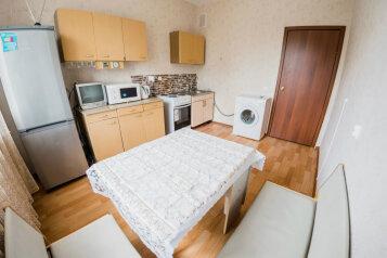 1-комн. квартира, 35 кв.м. на 3 человека, Иртышская набережная, Омск - Фотография 3