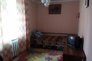 2-комн. квартира, 45 кв.м. на 6 человек, Полиграфическая улица, 19, Ярославль - Фотография 1