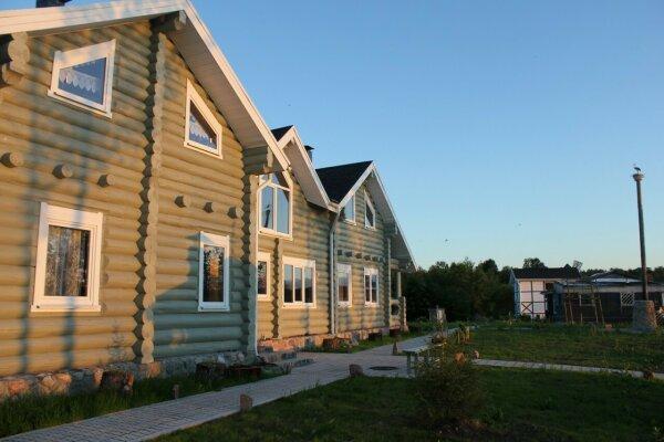 Дом для отпуска, 200 кв.м. на 17 человек, 6 спален, Сигнаволокская, 3, Пряжа - Фотография 1